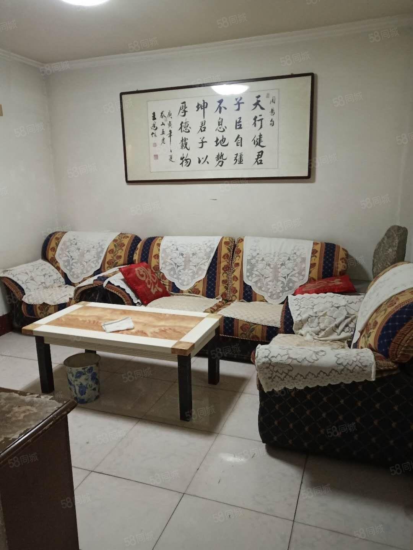 三里派出所后三里村委宿舍带部分家具家电领包入住