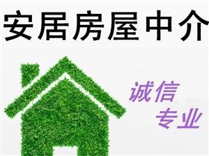 龙兴社区A区东院,毛坯,136.3平米