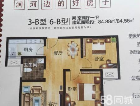 谷水西电梯小高层现房,双气两室全名户型走一手手续