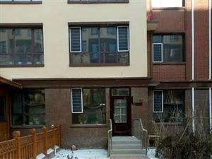 开发区180平跃层式住宅带花园