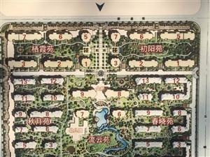 卓家房产桂花城送阁楼120方,4室2厅3卫,得房率超高