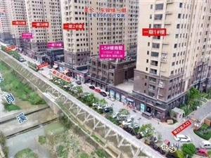26万起就可以在美伦东锦苑拥有自己的店铺,高利润,还不收费,