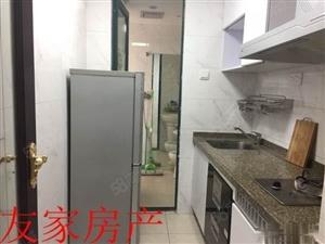 龙湖恒大绿洲精装修一室一厅买到即可入住买到就出租