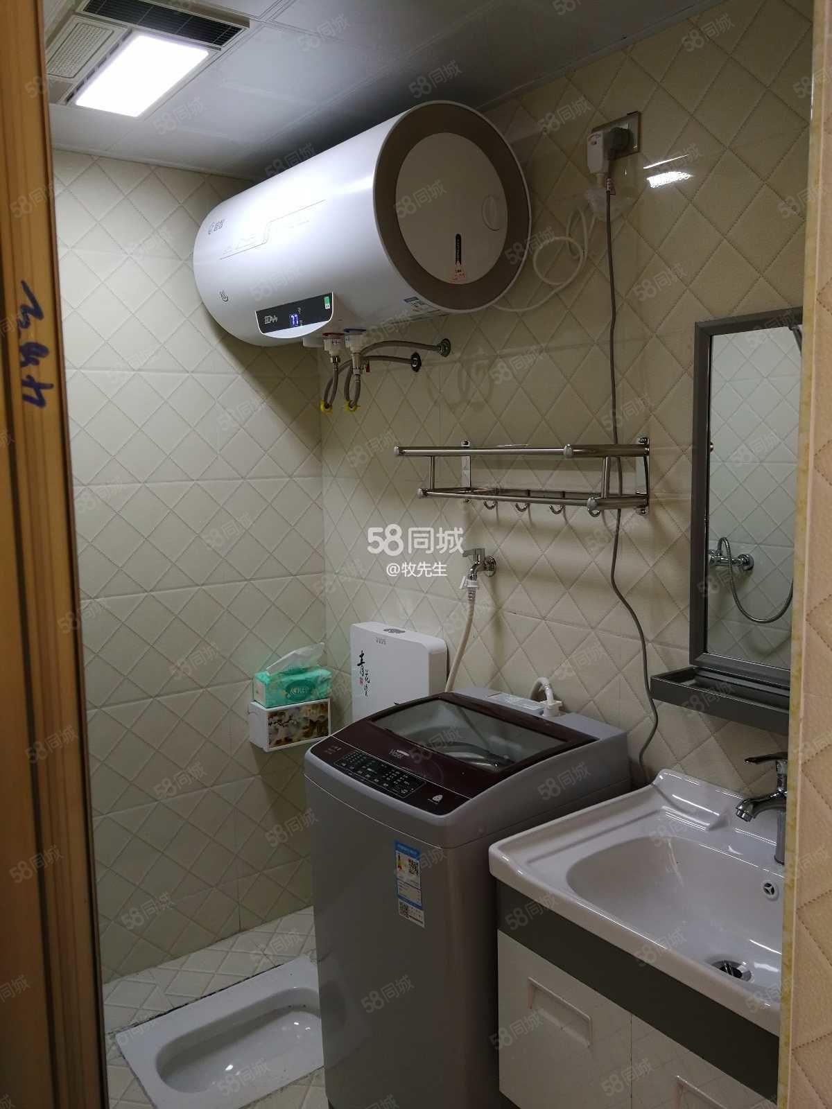 家天下房产麒龙国际单身公寓出租带空调家电齐全