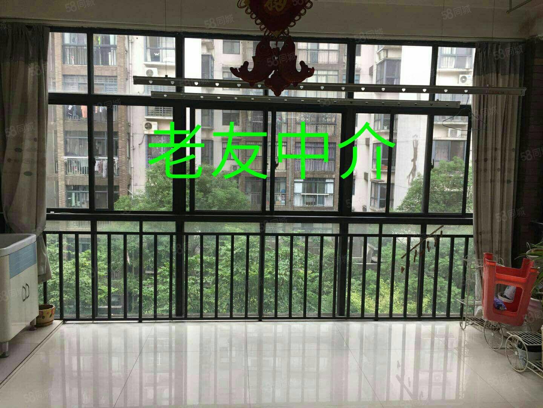 宜阳花园金鼎小镇新建医院精装三室二千