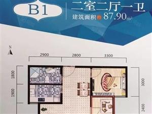 忻府锦绣华府高层两居好楼层底价出售看房方便现房十三中学區房