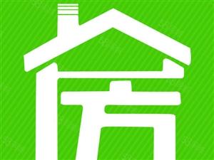 香港花园两室简装有产权证可按揭贷款满二46万
