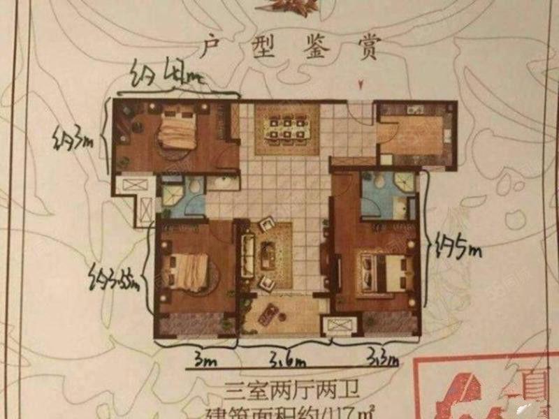 东区建业桂园新房三室一手合同76.5万可按揭