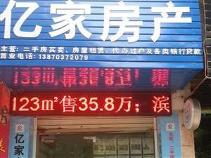铅山县城东信江龙庭楼梯房一楼出租F126