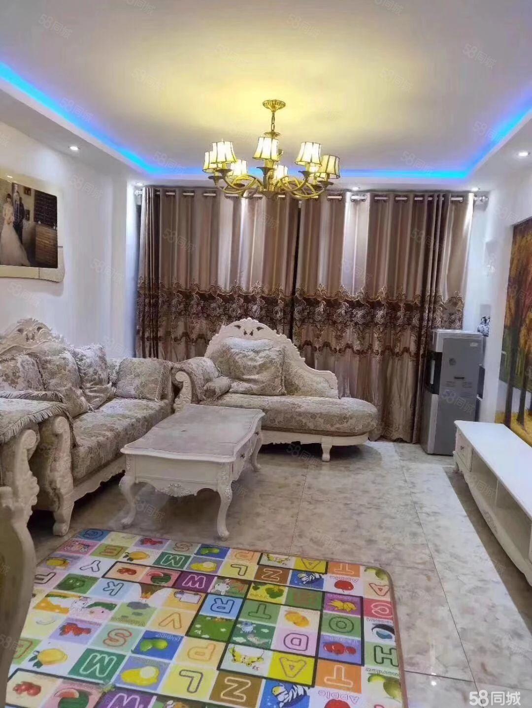 康庭美墅,94平精装2室,家具家电齐全,年租2万包取暖费!