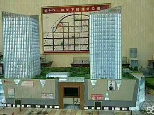 和天下名品家居建材城市重点项目即买即返租稳赚商铺