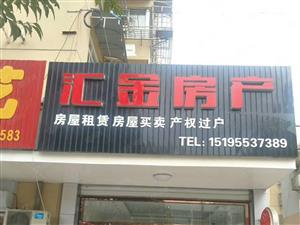 上海花园精致装修,南北通透,生活方便