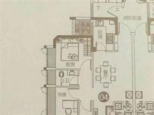 急!一方城包改名!3房2厅、中层、88平方、只售73万