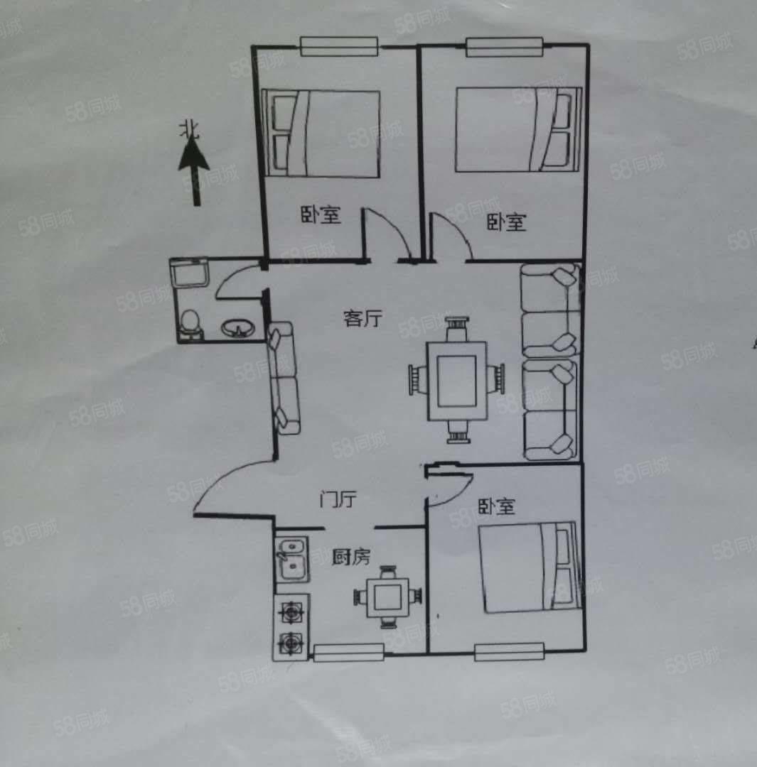 急售棚户区B区89平4层9平地下室只要22.5万