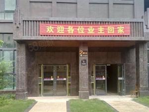 首付27万光彩国际�Z园阳光三室五证齐全中间楼层仅此一套