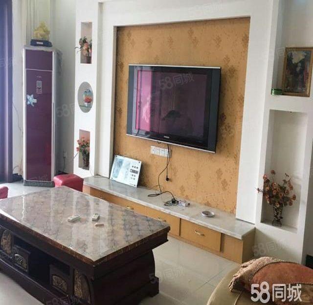 中天外滩6楼家具家电齐全大平方拎包入住图片真