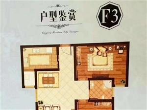 急售青屏山城两室两厅电梯双气地暖首付只需15万,即买即住