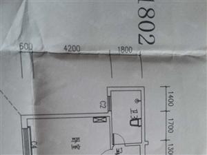 蓝湾国际75.3平方小三房小区就有一套在卖南北通透