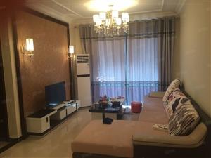 恒大名都精装3室2厅1卫家电齐全拎包入住月租2000