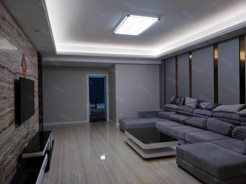 郦景阳光精装大三房,舒适居家装修设备齐全拎包入住