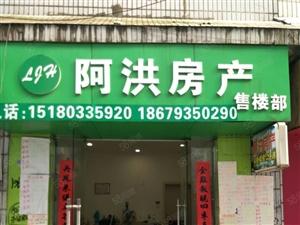 铅山县狮江一号店面出售66.5平方精装修即买即收租可面谈