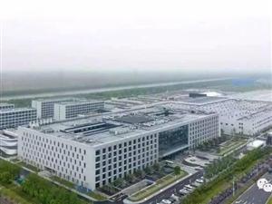 杭州湾新区合生杭州湾国际新城五期