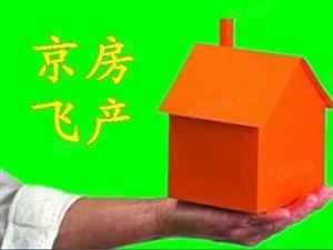 一建家属院850一个月无物业费免费仓房