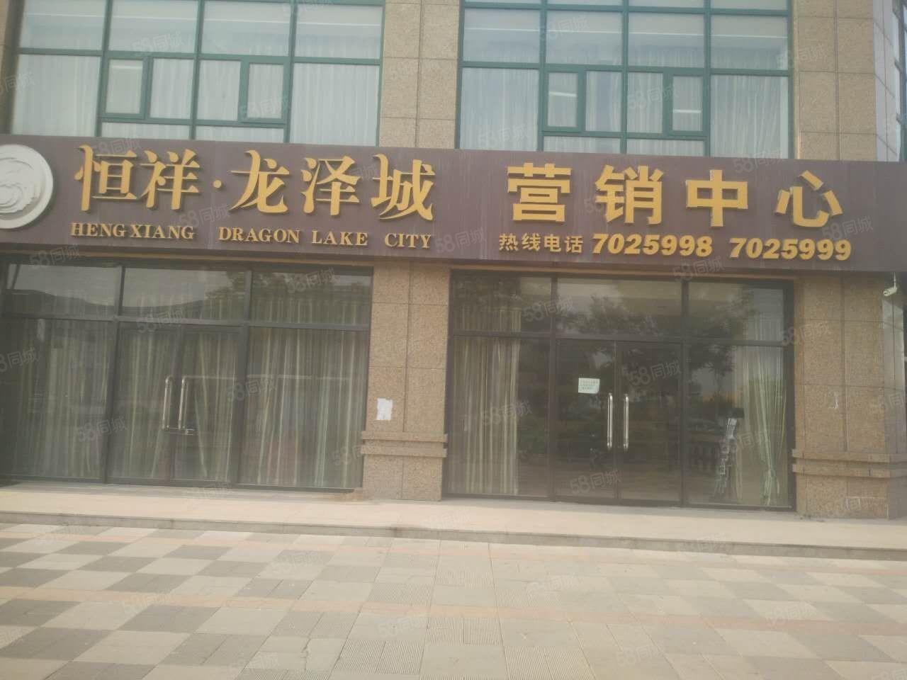 秦皇岛卢龙县恒祥地产.龙泽城小区(售楼处)火爆销售中!!!