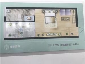 长椿路梧桐街地铁口均价4800总价15万安家郑州