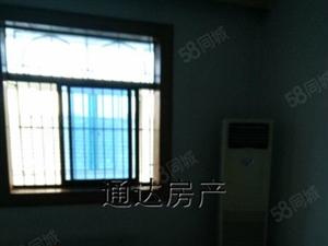 通达房产租四中附近楼房3室2厅1厨1卫有空调热水器床家具