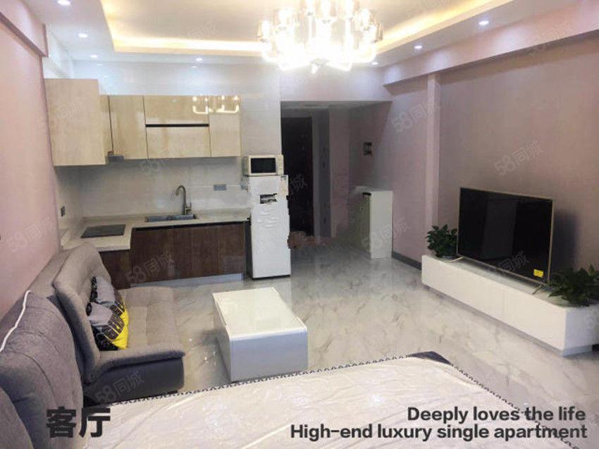 亿隆国际1室公寓精装修年付包取暖物业拎包入住首租