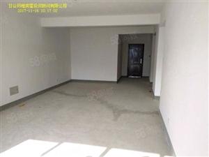 急售新城国际住房一套
