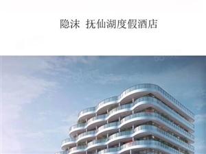 抚仙湖畔一线湖景托管反租式公寓,附带全套家具家电,仅售70万