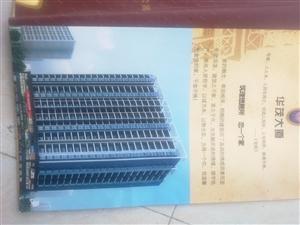 宁远华茂大厦3室2厅2卫142.