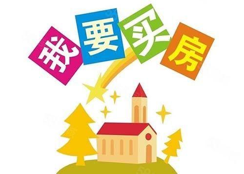 江南新城,三室一厅,诚心出售。