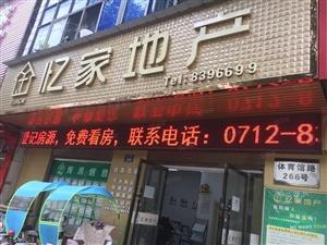 福星慧誉汉川楼盘银湖国际南北通透大3房