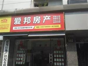 朱渡桥3楼3室120平毛坯70万