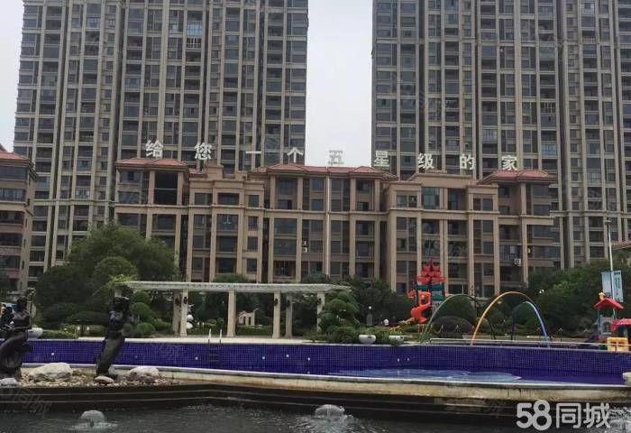 碧桂园优质三房急售45万手续齐全