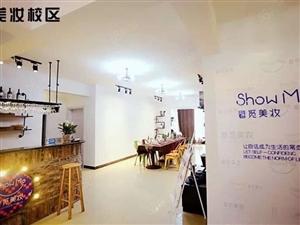 章江龙鑫华城7500元5室2厅2卫精装修,家具电器齐