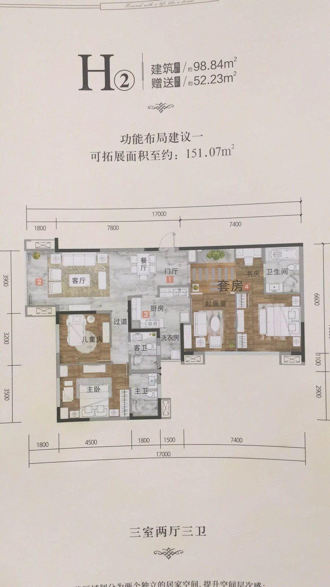 金桥仁湖花园超大平台使用面积300一手程序首付3层