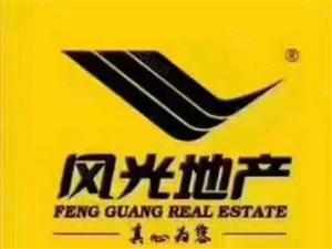 出售九星花园5楼128.5平方3室2厅1卫中装房,送车库..