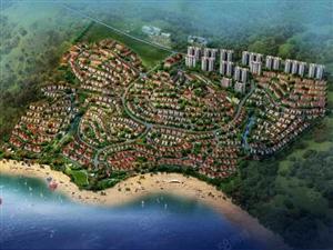 一线海景别墅旅游度假区国企开发一手现房一万每平米养生基地