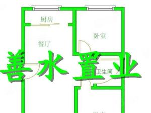 出售电业家园精装修3楼92平米38.5万