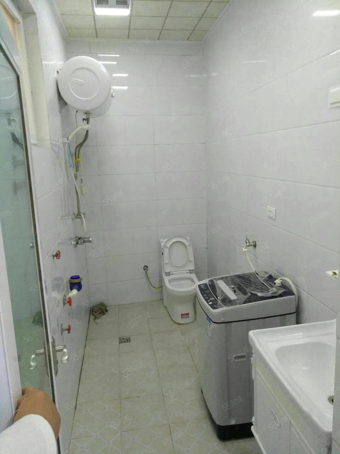 洗衣机,空调,热水器标间出租