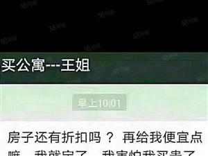 东泰A区龙潭陪读新城上班的好选择拎包入住