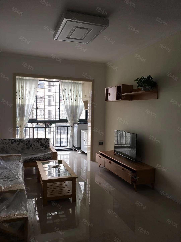 出租:南国名门精装修,两室两厅,家具齐全,领包入住,