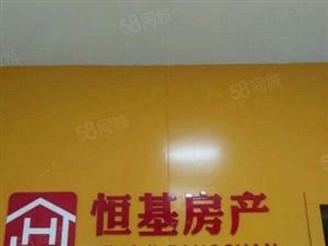 融旺国际4室2厅167平米中装3500/月