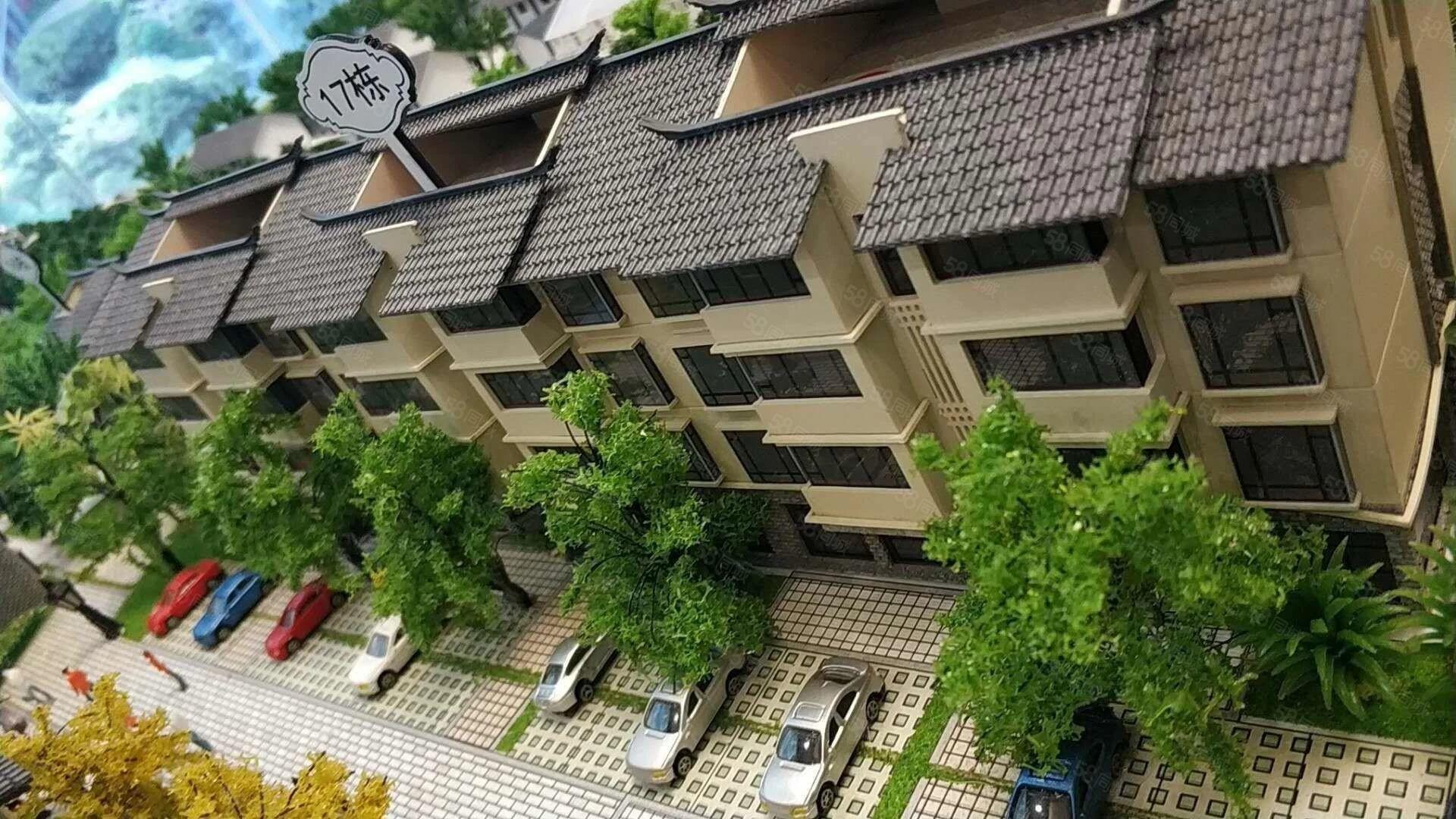 丽江中铁绿景家园现可30W直接拿下