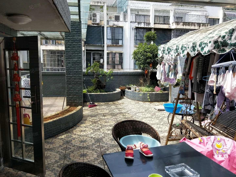 南村枫林花园洋房精装修带家具出售