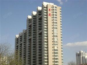 翠苑138平米集中供暖好楼层三阳卧户型方正56万急售